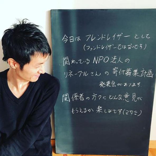 社会貢献活動_ミエルカ_2016 告知2