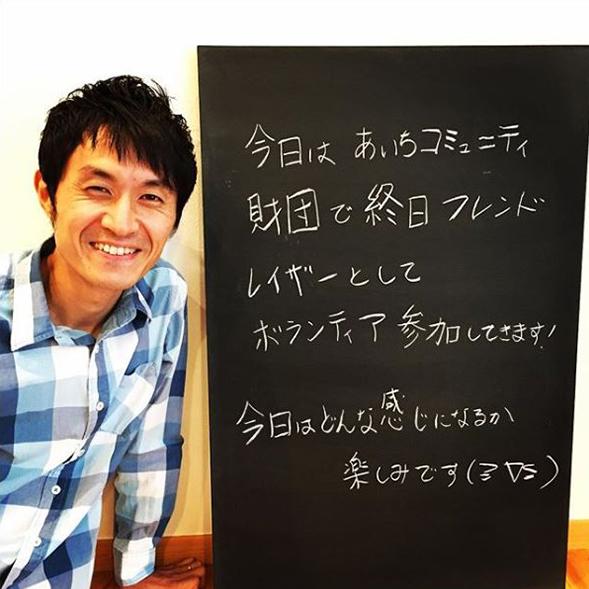 社会貢献活動_ミエルカ_2016 告知4